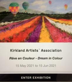 KAA online exhibition May 15 - June 15